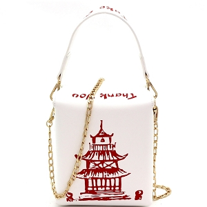 HPC3172 Unquie Chinese Food To-Go Box Figure Handle Cross Body White